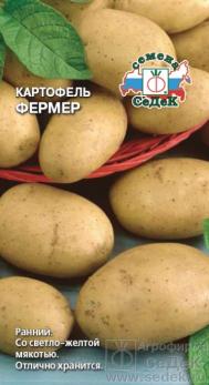 Картофель Фермер /Седек/