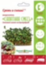 Микрозелень Салатная смесь (10 г) /Русский огород/