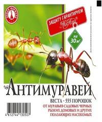 АнтиМуравей 50 г /Мосагро/