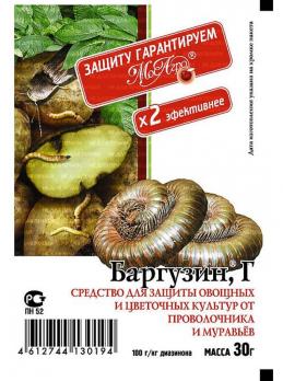 Баргузин 30 г /Мосагро/