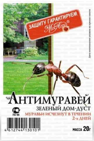 АнтиМуравей 20 г /Мосагро/