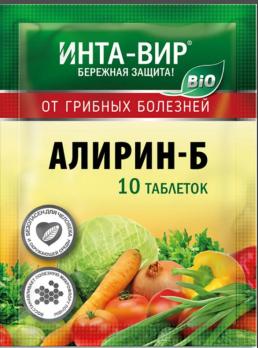 Алирин-Б 10 таблеток Био Фунгицид Инта-Вир /Фаско/