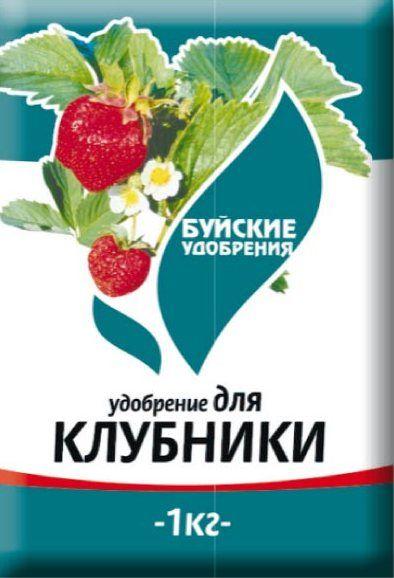ОМУ Для клубники,земляники 1кг /Буйские/ (30)