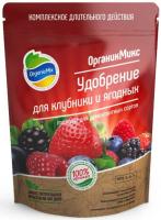 ОрганикМикс Удобрение для клубники и ягодных 200г /Биокомплекс/
