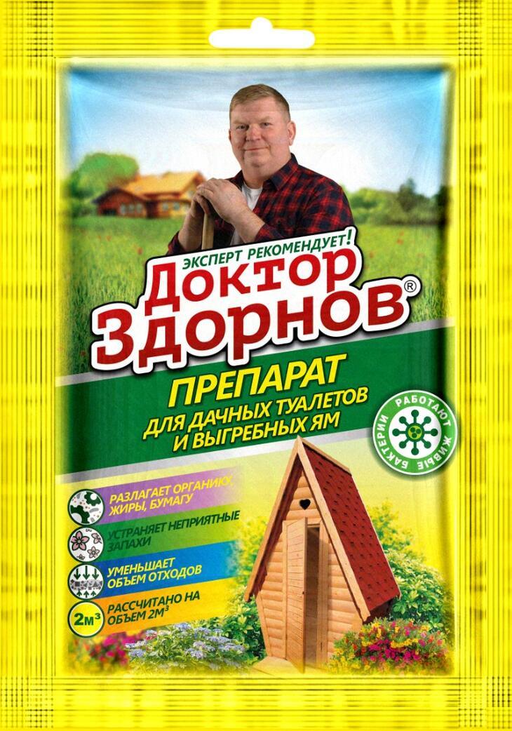 Доктор Здорнов для дачных туалетов и выгребных ям 75гр /Кактус/ (70)