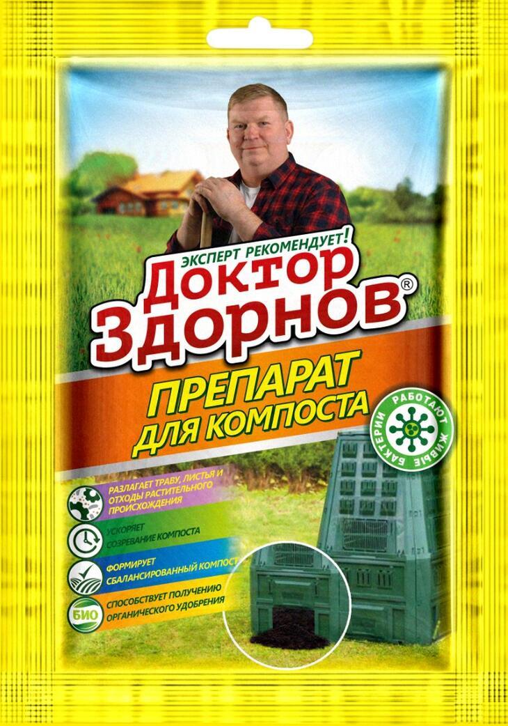 Доктор Здорнов для компоста 75гр /Кактус/ (70)