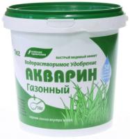 Акварин газонный 1кг /Буйские/ (12)