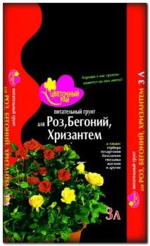 Грунт Цветочный рай 3л для роз,бегоний и хризантем /Буйские/ (6)