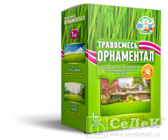 Газон Травосмесь Орнаментал 0,2 кг /Седек/
