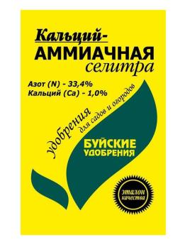 Кальций-Аммиачная селитра (КМУ марка Весна) 0,9кг /Буйские/