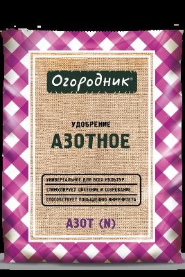 Азотное минеральное удобрение Огородник 0,7кг /Фаско/