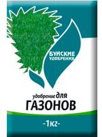 КМУ Для газонов 1кг /Буйские/ (30)