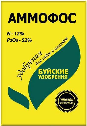Аммофос 0,9кг /Буйские/ (30)