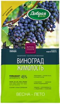 Добрая сила удобрение виноград-жимолость 0,9кг /Химик/
