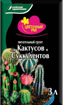 Грунт Цветочный рай 3л для кактусов и суккулентов /Буйские/ (6)