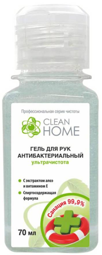 Антибактериальный гель для рук ультрачистота 70мл CLEAN HOME /ХимРос/