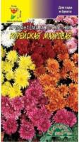 Хризантема Корейская смесь (0,02 г) /Цветущий сад/